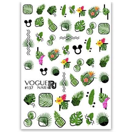 Наклейка для ногтей Vogue Nails Слайдер №137