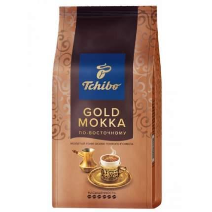 Кофе молотый Tchibo Gold Mokka по-восточному, 200 г