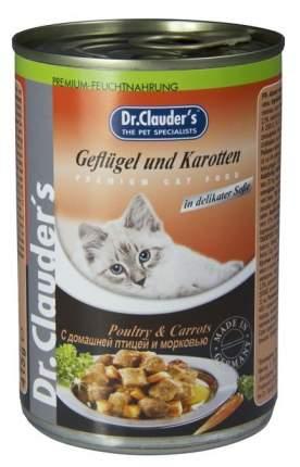 Консервы для кошек Dr.Clauder`s с домашней птицей и морковью , 415г