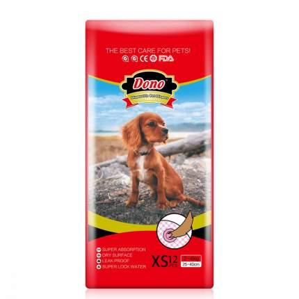 Подгузники для животных DONO NEW STYLE PET DIAPER одноразовые впитывающие размер XS, 12 шт