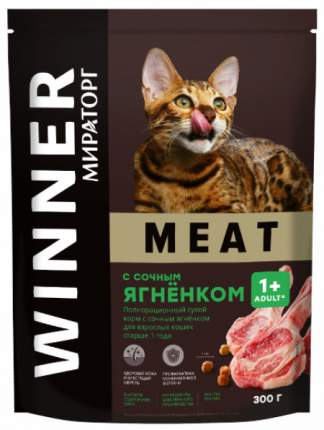 Сухой корм для кошек Winner Meat Adult, ягненок, 0.3кг