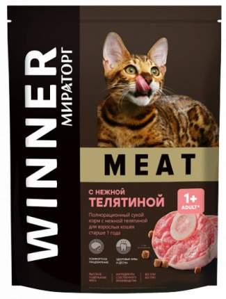 Сухой корм для кошек Winner Meat Adult, телятина, 0.75кг