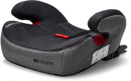 Бустер Osann Lux Isofix цв.серый гр.2/3