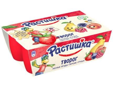 Творог растишка бзмж для детей старше 3-х лет лесные ягоды/персик/груша жир. 3.5 % 6*45 г