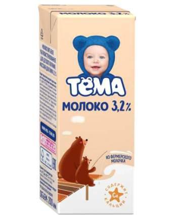Молоко тема стерил бзмж жир. 3.2 % 200 г тр юнимилк россия