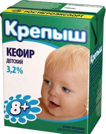 Кефир крепыш бзмж с 8 мес жир. 3.2 % 204 г тр комбинат детского питания россия