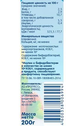 Йогурт фрутоняня питьевой бзмж с 8 мес клубника/банан жир. 2,5 % 200 г