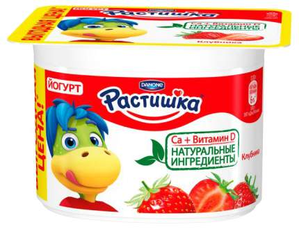 Йогурт растишка бзмж клубника жир. 3 % 110 г пл/ст данон россия