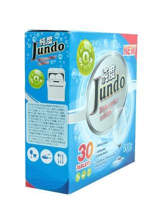 Таблетки для безопасного мытья посуды в ПММ Jundo Active Oxygen 3 в 1,без запаха, 30 шт