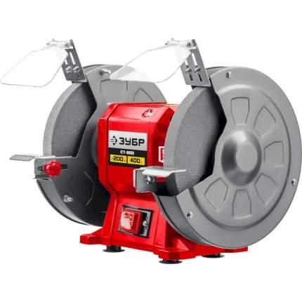 Точильный станок ЗУБР СТ-200