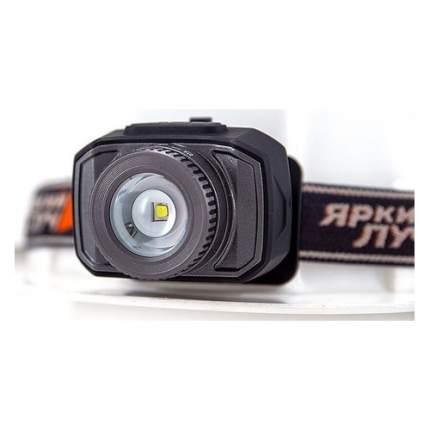 Аккумуляторный фонарь ЯРКИЙ ЛУЧ Multi Light ACCU, черный ,  3Вт