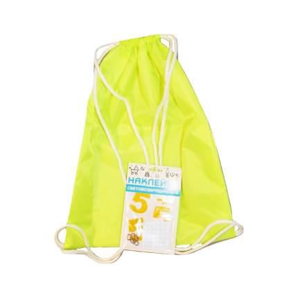 Сигнальный набор COVA (мешок, подвеска, наклейка) Лимон