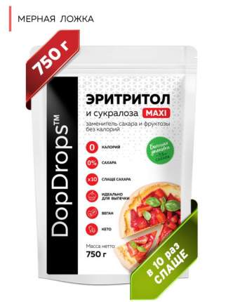 Сахарозаменитель DopDrops Эритритол (Эритрит) MAXI, в 10 раз слаще сахара, 750 г