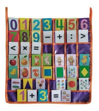 Касса букв, цифр, знаков: Арифметические действия и сравнения