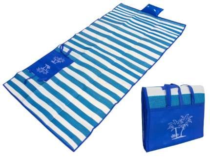 Пляжный коврик с ручками для переноски, 120х170 см (Цвет: Синий  )