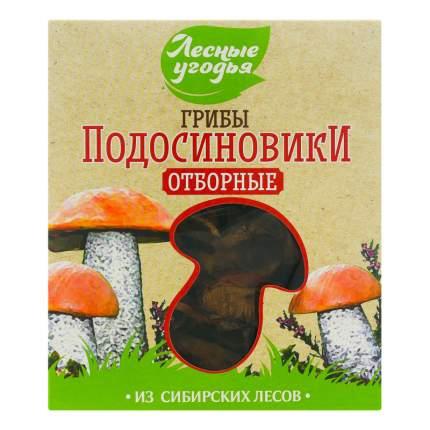 """Грибы сушеные Лесные угодья """"Подосиновики"""", 50 г"""