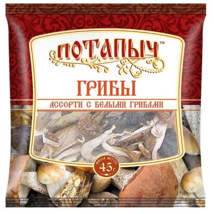 """Грибы сушеные Потапыч """"Ассорти с белыми грибами"""", 45 г"""