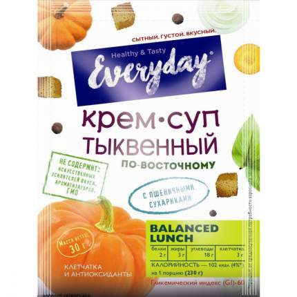 """Крем-суп Everyday """"Пряный тыквенный по-восточному"""", 30 г"""