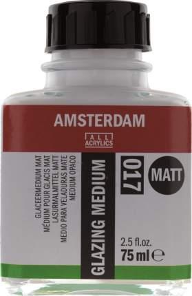 Медиум гель для акрила Royal Talens Amsterdam 24283017