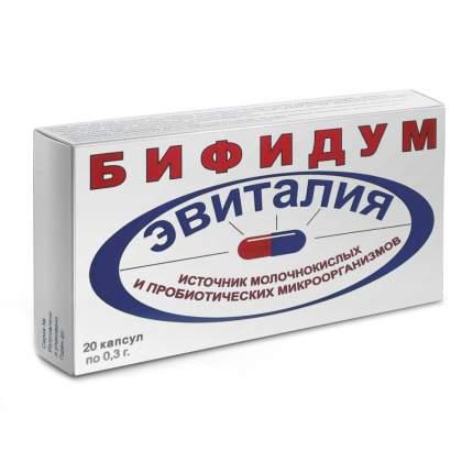 Эвиталия бифидум капсулы 20 шт.