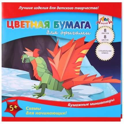 """Цветная бумага для оригами, 20х20 см, 8 листов, 8 цветов, """"Разноцветный дракон"""""""