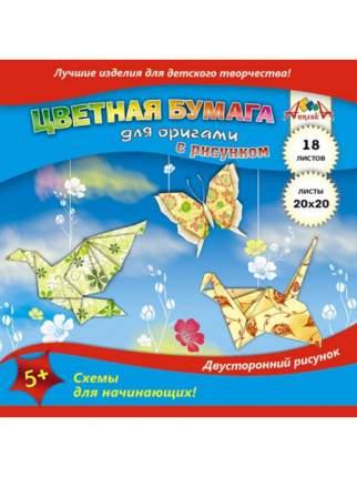 """Цветная бумага для оригами с рисунком, 20х20 см, 18 листов, 6 цв., """"Цветные поделки"""""""
