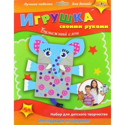 Набор для творчества Игрушка своими руками, Бумажный слон Апплика