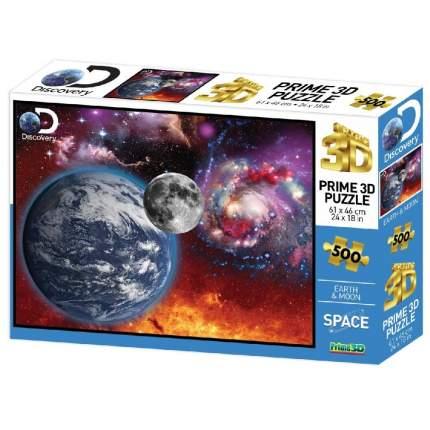 """Пазл Super 3D """"Космический пейзаж"""", 500 деталей"""