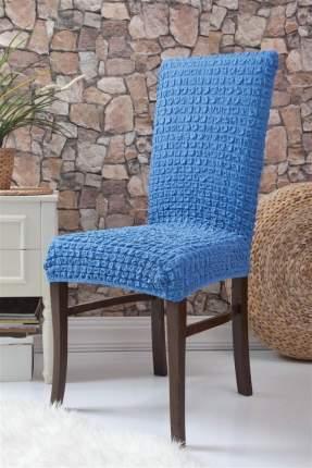 Чехлы на стулья без оборки Venera, голубой, комплект 6 штук