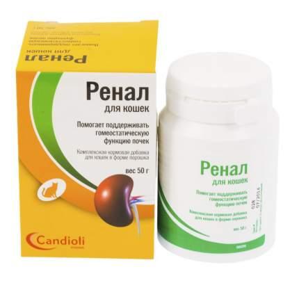 Витаминный комплекс для кошек Candioli , 50 г