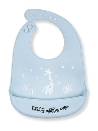 Слюнявчик нагрудник NDCG Mother Care для кормления силиконовый , голубой