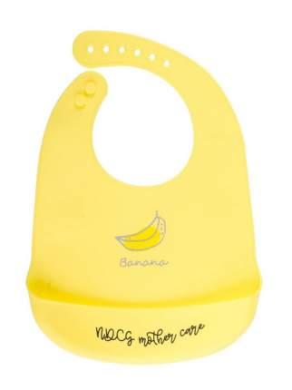 Слюнявчик нагрудник NDCG Mother Care для кормления силиконовый, желтый