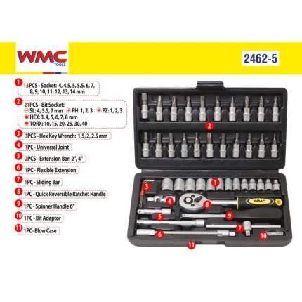 Набор инструментов 46пр WMC TOOLS 2462-5