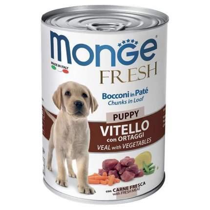 Консервы для щенков Monge Dog Fresh Chunks In Loaf мясной рулет, телятина овощи 400г 12шт