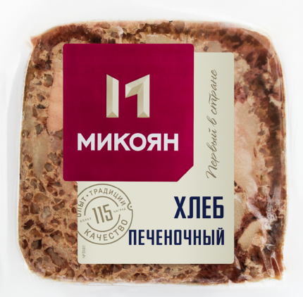 Хлеб печеночный Микоян из свинины вареный 300 г