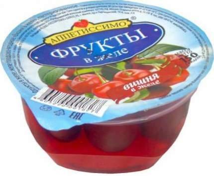 Желе Аппетиссимо плодово-ягодное вишня в желе