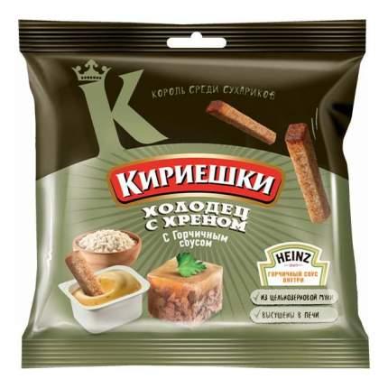 Сухарики Кириешки ржаные со вкусом холодца с хреном с соусом Heinz горчичным