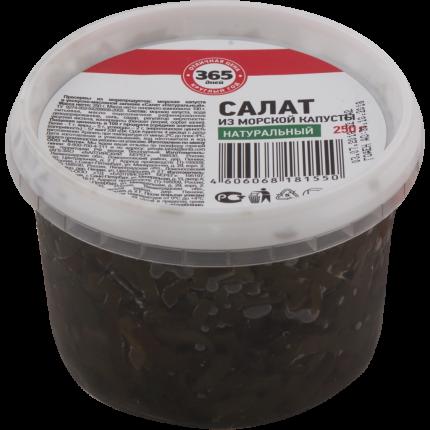 Салат 365 дней Натуральный из морской капусты в соусе 250 г