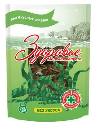 Морская капуста Здоровье для салатов охлажденная 150 г