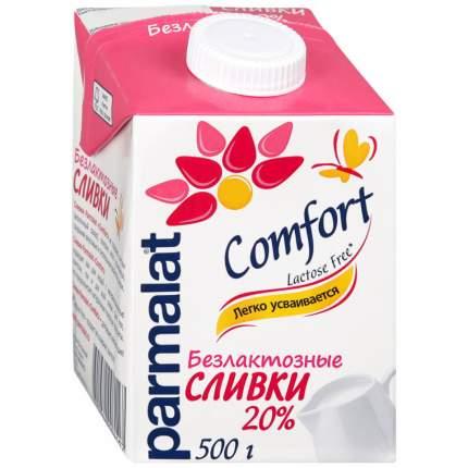 Сливки безлактозные Parmalat Comfort 20% 500г Россия