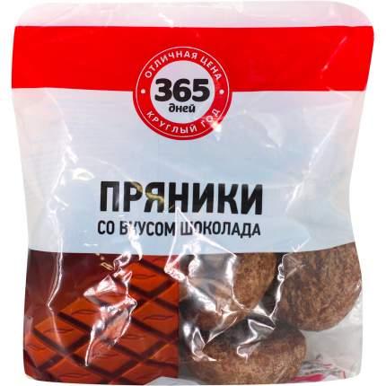 Пряники 365 дней со вкусом шоколада глазированные