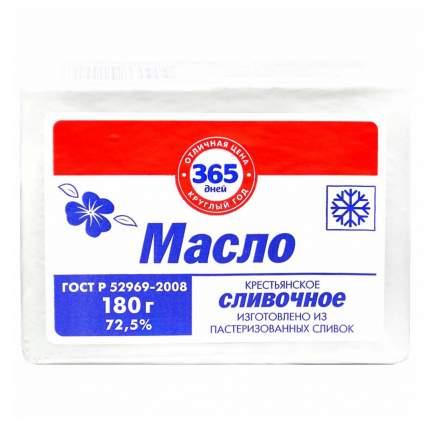 Сливочное масло 365 дней крестьянское 72,5 % 180 г