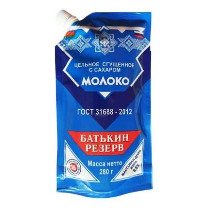 Сгущенное молоко Батькин Резерв с сахаром 8,5% 280 г