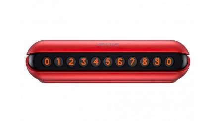 Автовизитка Usams US-ZJ33CC03 red