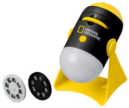 Светильник-проектор Bresser 76021