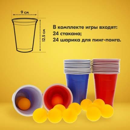 """Настольная алкогольная игра """"Бир-Понг"""", Бух и Бах BB-GAME-10"""