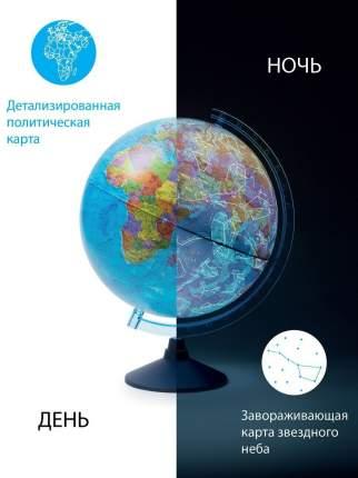 """Глобус Globen """"ДЕНЬ И НОЧЬ"""" с двойной картой Ве012500279, с подсветкой от батареек"""