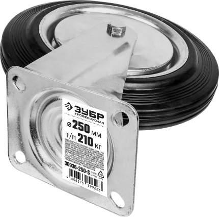 Колесо поворотное d=250мм, г/п 210кг, резина/металл, игольчатый подшипник, ЗУБР