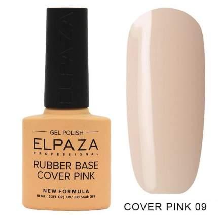 Гель-лак ELPAZA Rubber Base COVER PINK № 9