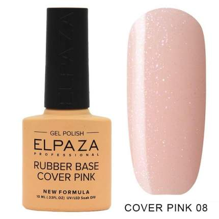 ELPAZA Rubber Base COVER PINK №8